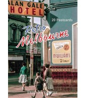 Retro Melbourne : 20 Postcards